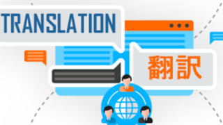 Translation Services Dayton -  Translation Mistakes Novice Translators Make