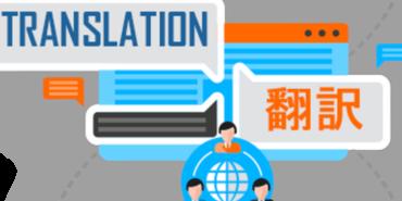 Translation Services Dayton -  Translation Mistakes Novice Translators Make