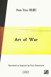 Art of War (with audio)